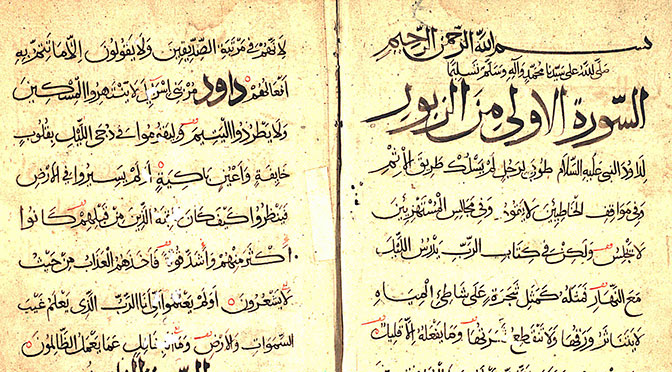 The Ascetic Piety of the Prophet David in Muslim Rewritings of the Psalms