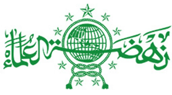 Lecture at Nahdlatul Ulama Yogyakarta: الهرمنيوطيقا الفقهية عند الإمام الشافعي