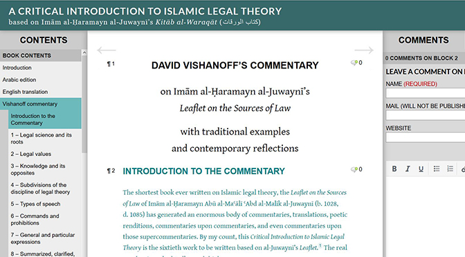 Free online textbook on Islamic legal theory offers a critical reading of al-Juwaynī's <em>Waraqāt</em>